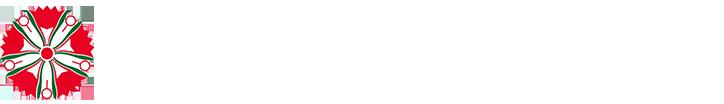社会福祉法人恩賜財団済生会 支部神奈川県済生会若草病院