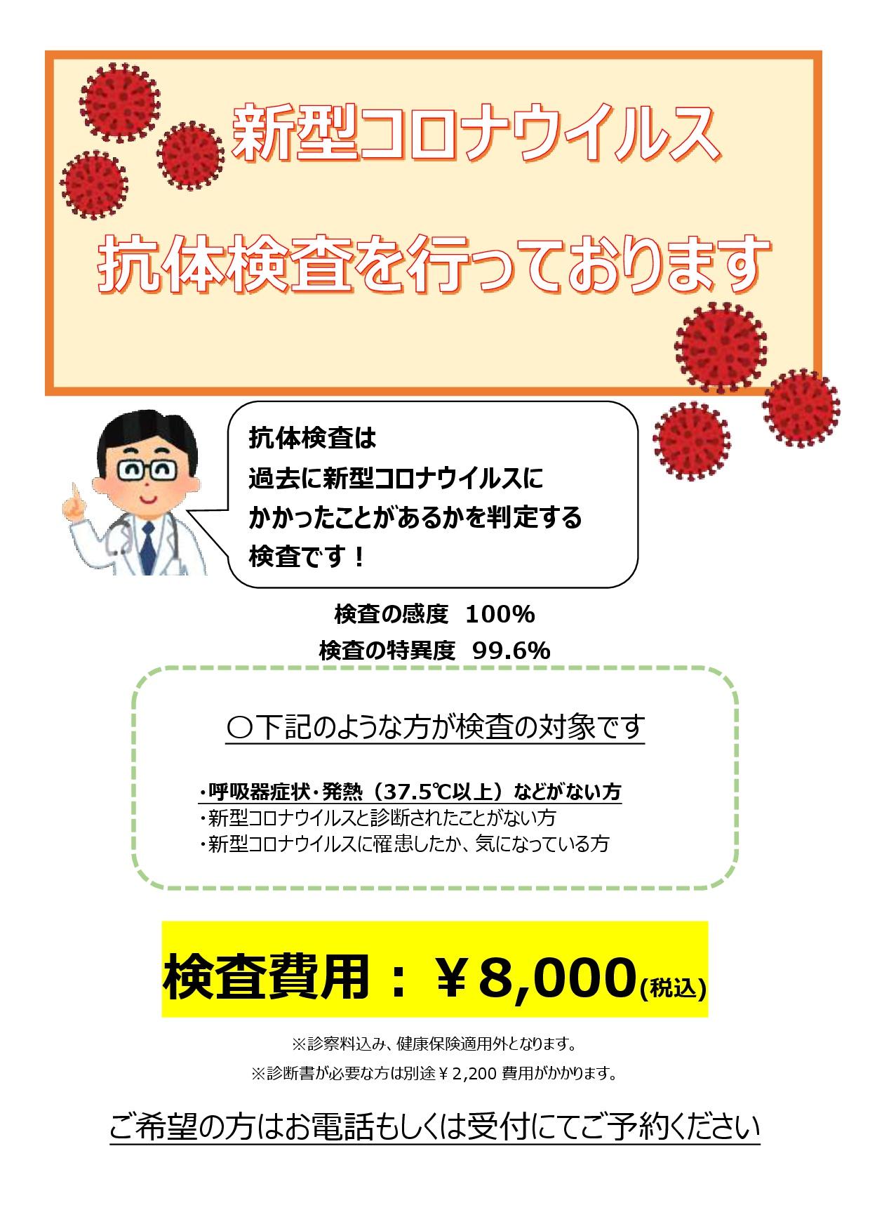 コロナ 横浜 区 者 金沢 市 感染